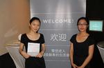 Herzgut Hostessen chinesischsprachig Berlin